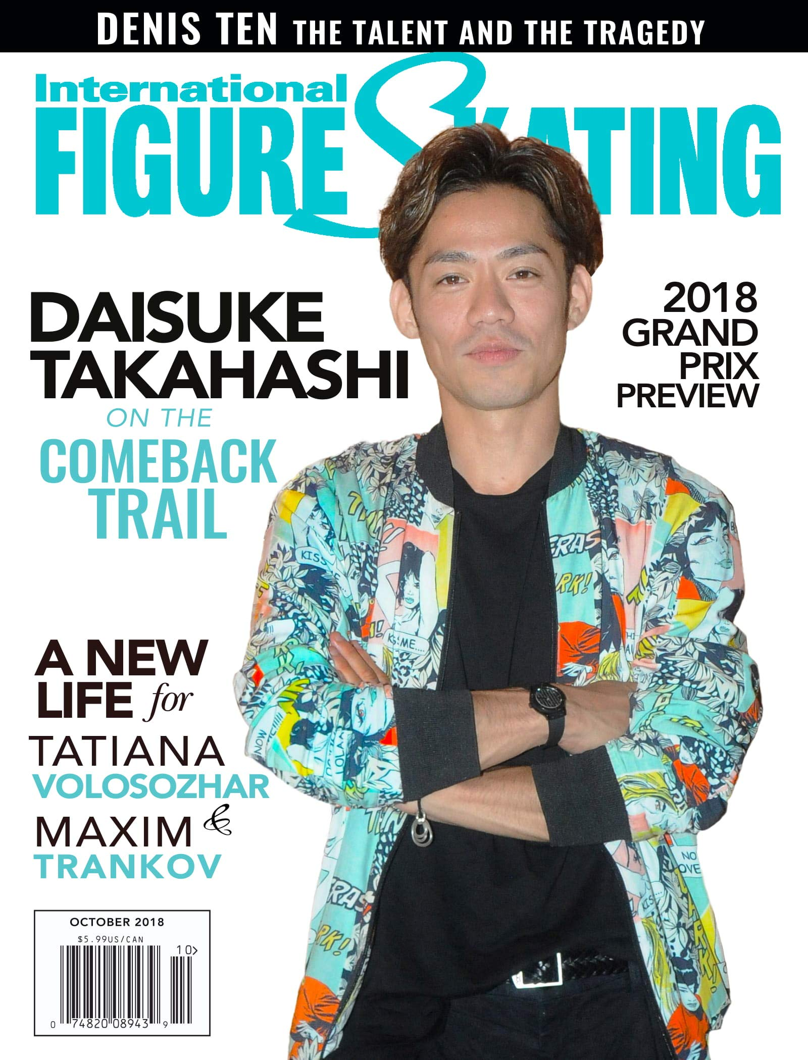 International Figure Skating [US] October 2018 (単号) <高橋大輔選手表紙号>