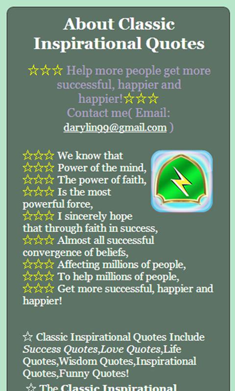 Amazon.com: Classic Quotes  Success Quotes,Love Quotes