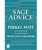 Sage Advice: Pirkei Avot (English and Hebrew Edition)