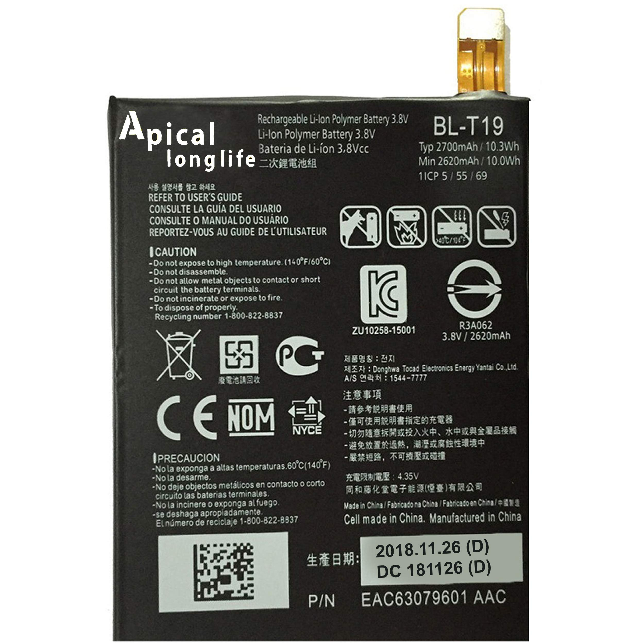 Bateria Celular Longlife Bl T19 Li Ion 2700mah Para H791 H798 H790 Google Nexus 5x Batería De Repuesto