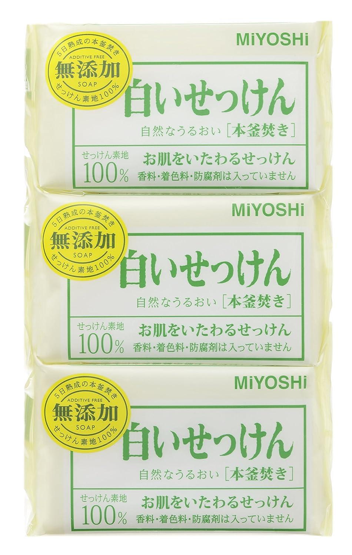 MIYOSHI 3 Piece Mutenka Bar Soap White Non-Additive