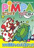 PIMPA [4] [DVD]