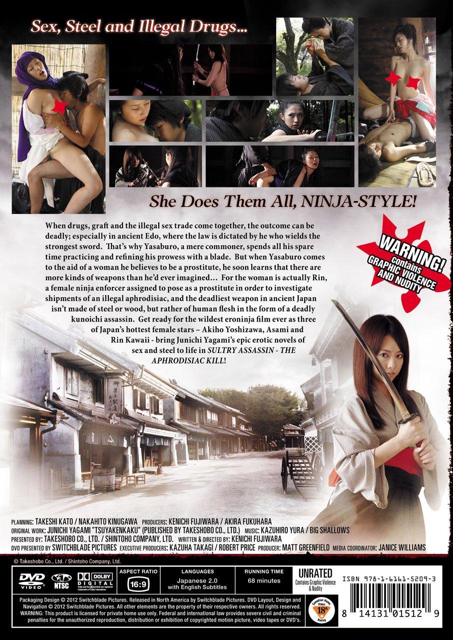 Sultry Assassin: Aphrodisiac Kill [Reino Unido] [DVD ...