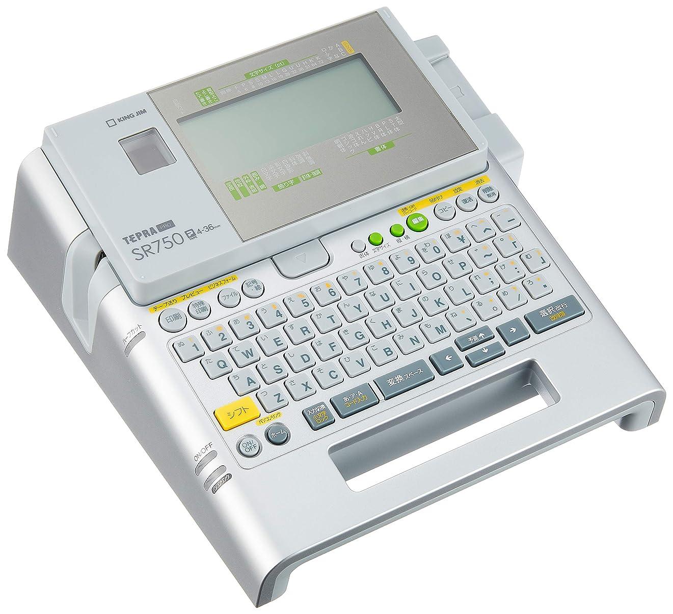 スチュワーデス奴隷ビリーヤギカシオ 電子辞書 エクスワード プロフェッショナルモデル XD-Y20000 コンテンツ200