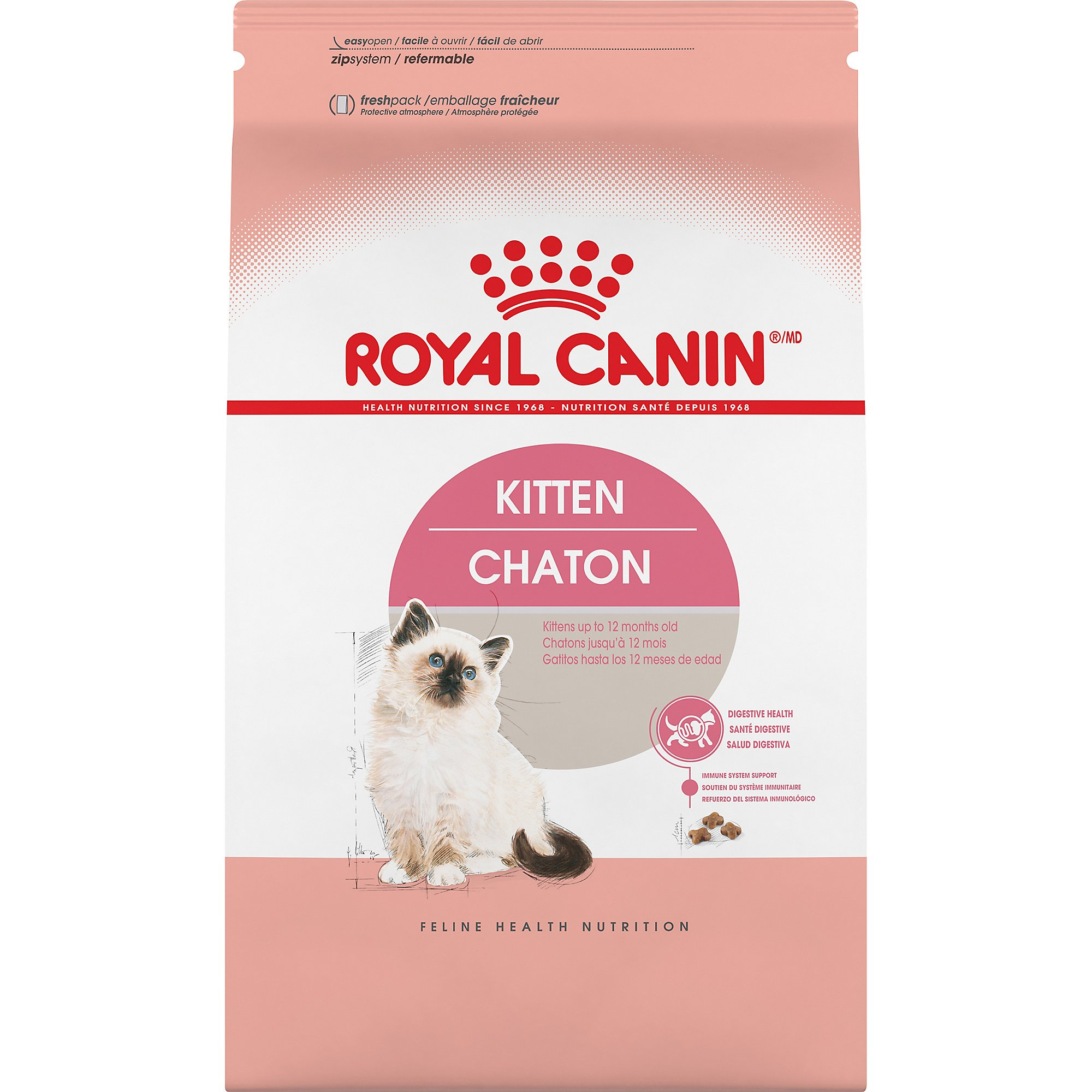 Royal Canin Feline Health Nutrition Dry Food for Young Kittens, 15 Pound Bag
