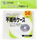 SANWA SUPPLY FCD-F50 CD・CD-R用不織布ケース