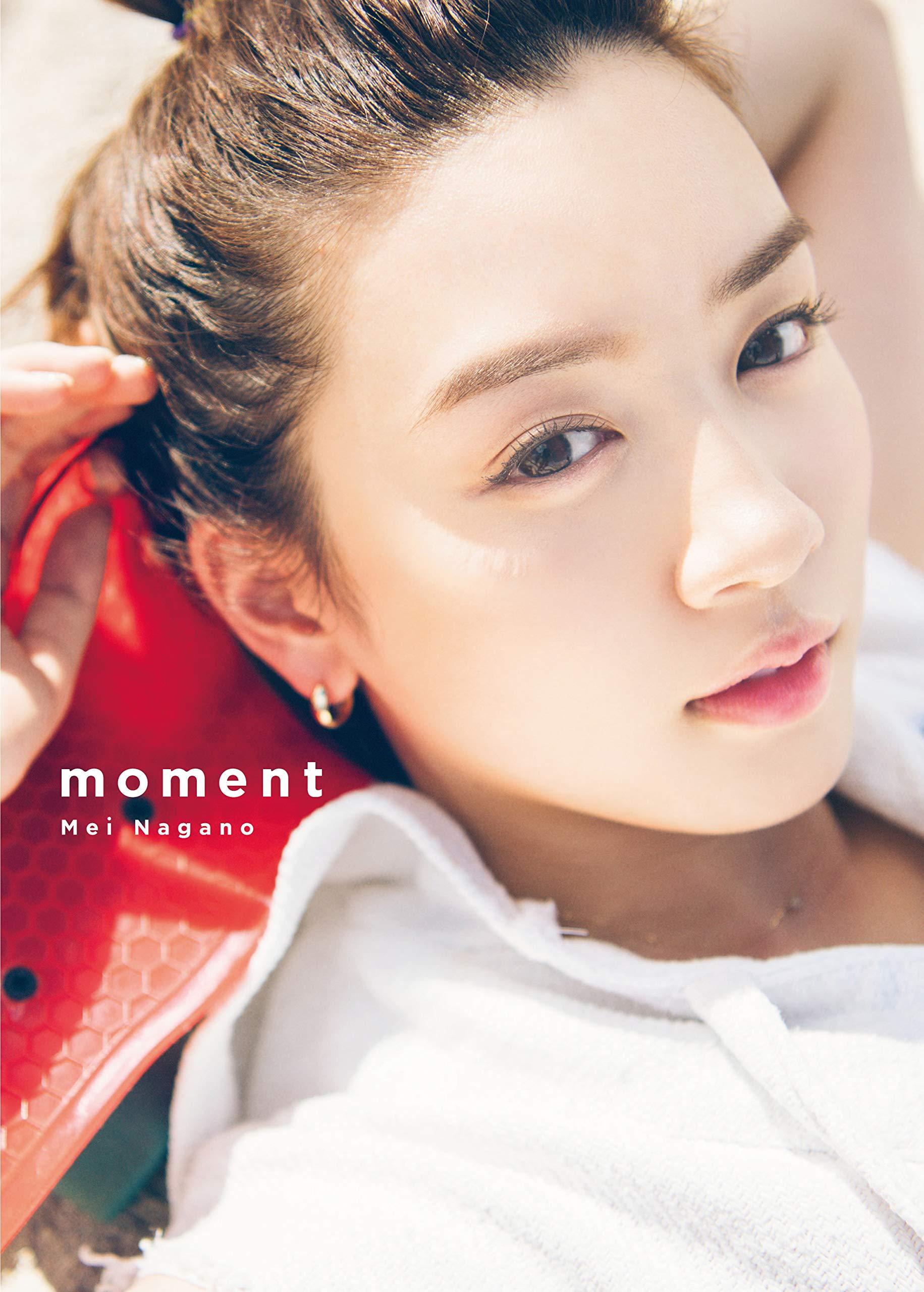 Japanese Actress Mei Nagano First Photo Book Moment 永野芽郁