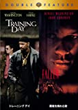 トレーニング デイ/悪魔を憐れむ歌 DVD (初回限定生産/お得な2作品パック)