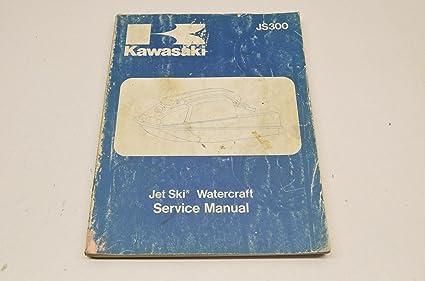amazon com kawasaki 99924 1059 01 js300 b1 service manual 86 86 rh amazon com Kawasaki JS300 B3 Kawasaki 550 Jet Ski 88