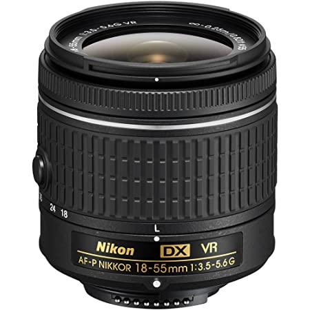 Review Nikon 18-55mm f/3.5-5.6G VR