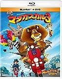 マダガスカル3 ブルーレイ&DVD(2枚組) [Blu-ray]