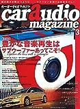 car audio magazine2019年3月号[雑誌] (カーオーディオマガジン)