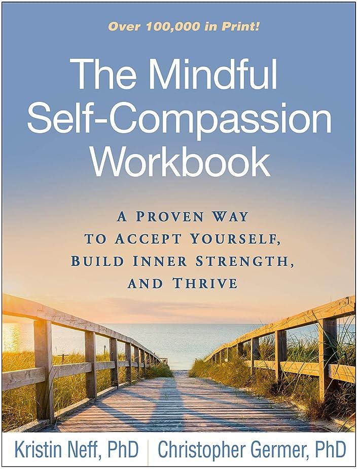 カポック圧力願望The Mind of the Leader: How to Lead Yourself, Your People, and Your Organization for Extraordinary Results