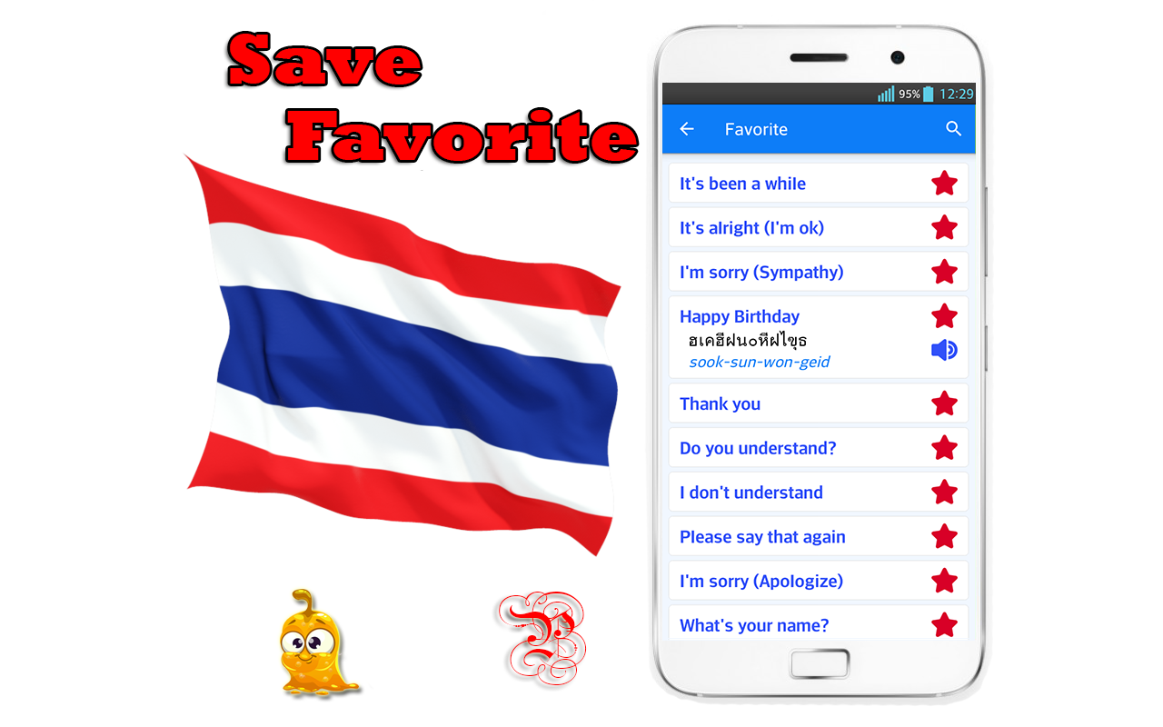 Amazon Learn Thai Language Free Offline Appstore For Android
