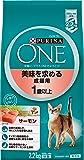 ピュリナ ワン キャット 美味を求める成猫用 1-10歳サーモン 2.2kg
