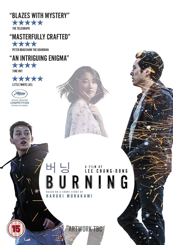 Burning [DVD] [2019]: Amazon co uk: Steven Yeun, Ah-In Yoo