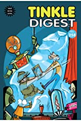 TINKLE DIGEST VOL 258 Kindle Edition
