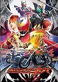 仮面ライダーキバ Volume12 [DVD]