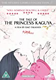 The Tale Of The Princess Kaguya [DVD] [2013] [2015]