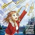 Bigband for Anime Songs