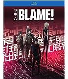 Blame! Movie (BD) [Blu-ray]