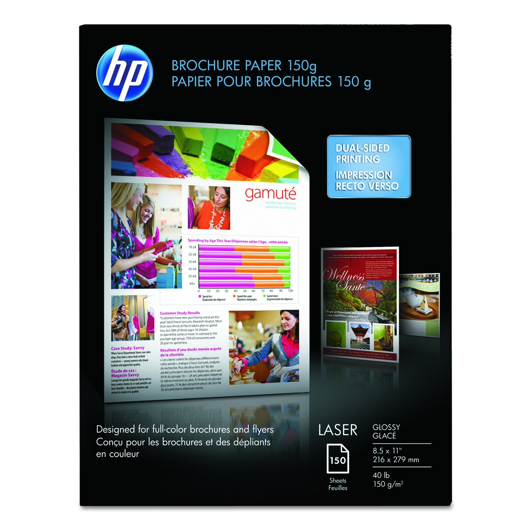HP Brochure Paper, Glossy, 8.5x11, 150 Sheets