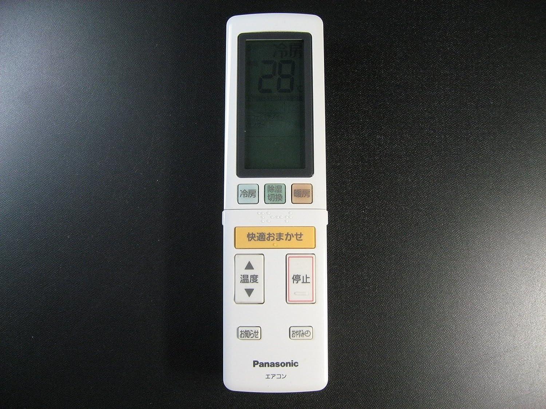パナソニック エアコンリモコン A75C4528 B01AAEEVAU