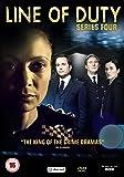Line of Duty - Series 4 [DVD]