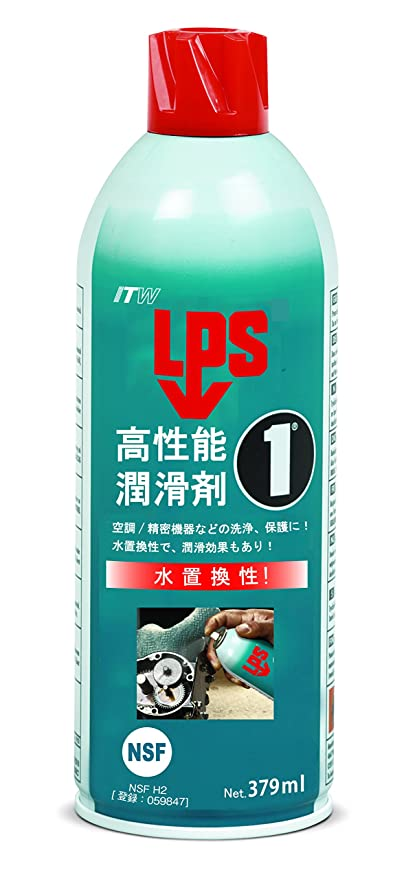 L.P.S. CHEMICAL PRODUCTS 00116 LPS 1 LUBRICANT   Amazon.co.uk  DIY ... a6d42f43d50