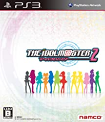 Amazon com: The Idolm@ster 2 [Japan Import]: Video Games