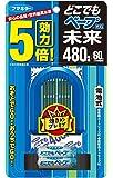日本VAPE未来便携式5倍480小时60日电池式婴儿孕妇电子驱蚊器