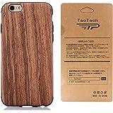 【TaoTech】 iPhone 6 6s 4.7インチ 対応 高級 天然木製 薄型 木目 木製 木調 シリコン iPhone木製 ケース (iphone6/6s, 黒胡桃)