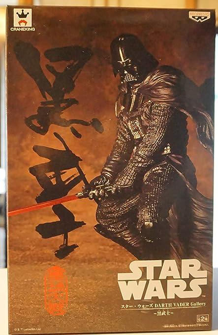 Star Wars Jedi Samurai Black Samurai Darth Vader Action Figure