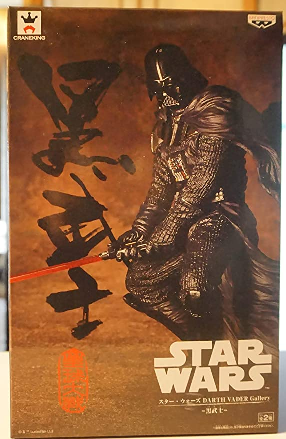 Banpresto Star Wars COMICSTARS DARTH VADER figure japan limited goods Movie item