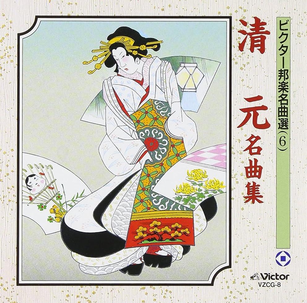アーティキュレーションカスタムタウポ湖日本音楽まるかじり