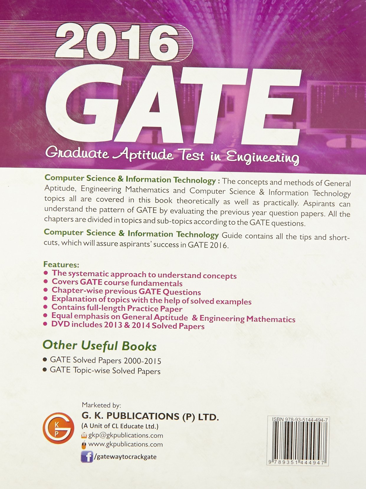 Buy gate guide computer science information technology buy gate guide computer science information technology engineering 2016 book online at low prices in india gate guide computer science information fandeluxe Images