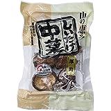 中野和一郎商店 厚肉中葉椎茸 40g
