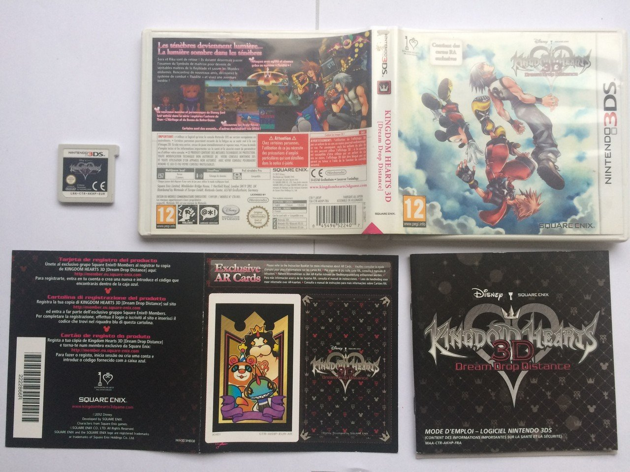Amazon.com: Kingdom Hearts 3D: Dream Drop Distance /3DS by ...