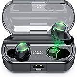 【最新型ブルートゥースチップ採用・電池残量LEDディスプレイ表示・120時間連続駆動】Bluetoothイヤホン ワイヤレスイヤホン ブルートゥースイヤホン 4000mAh大容量バッテリー Hi-Fi 高音質 Bluetooth 5.0 EDR 搭載 IPX7防水 Siri 音声認識アシスタント CVC8.0ノイキャン AACオーディオ対応 自動ペアリング 4000mAh 大容量充電クレードル バッテリー残量表示 LEDディスプレイ表示 技適認証済/Siri対応 iPhone/iPad/Android対応