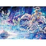 500ピース ジグソーパズル めざせ!パズルの達人 天使たちがみた風景(38x53cm)