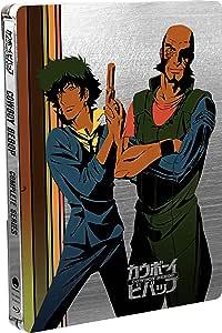 Cowboy Bebop: The Complete Series - Blu-ray + Digital
