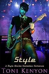 Style: A Style Strike Rockstar Romance Kindle Edition