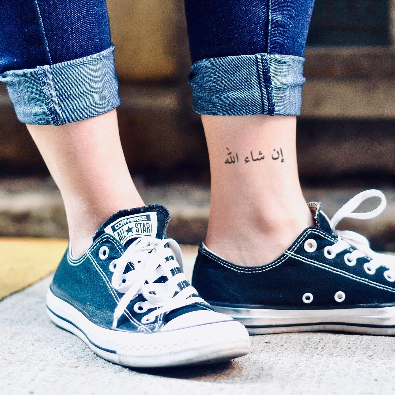 Tatuaje Temporal de Inshallah - Dios dispuesto en la palabra árabe ...