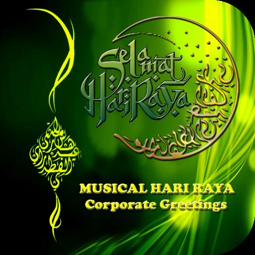Amazon Com Musical Hari Raya Corporate Greetings Appstore For