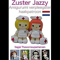 Zuster Jazzy: Amigurumi verpleegster haakpatroon