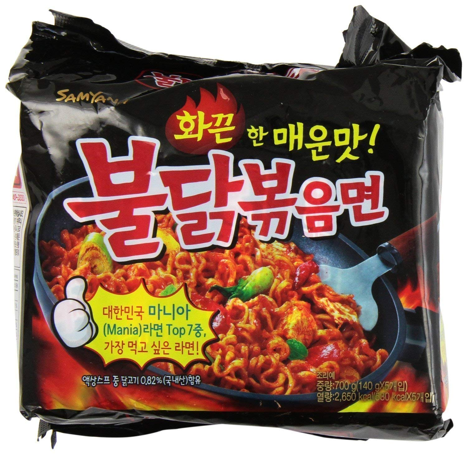 Samyang Instant Ramen Noodles, Halal Certified, Spicy Stir-Fried Chicken Flavor (Pack of 10)