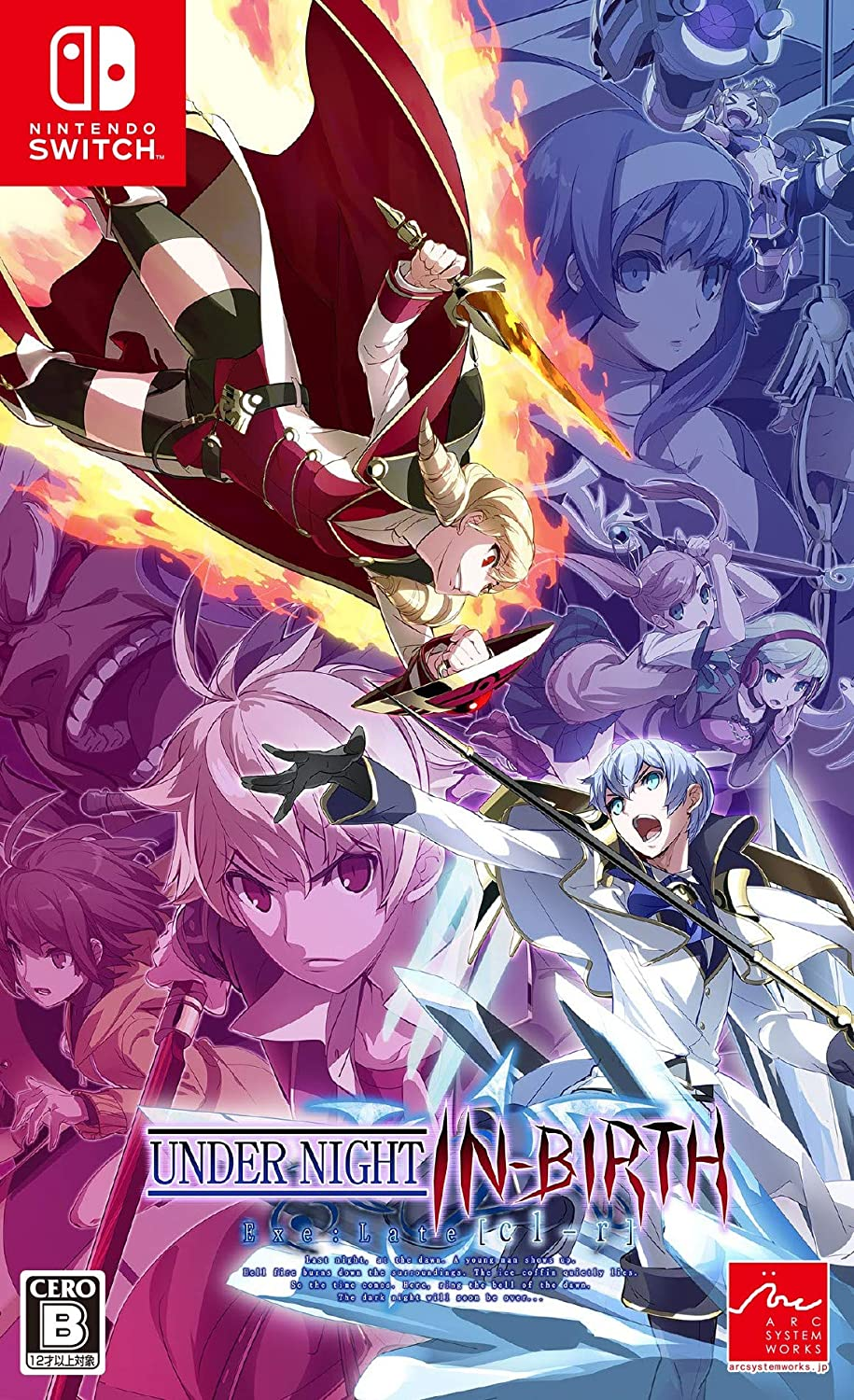 Amazon Under Night In Birth Exe Late Cl R Amazon Co Jp限定