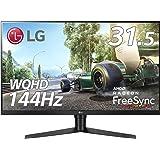 LG ゲーミングモニター ディスプレイ 32GK650F-B 31.5インチ/WQHD/VA非光沢/144Hz/FreeSync/DisplayPort・HDMI/高さ調節・ピボット対応