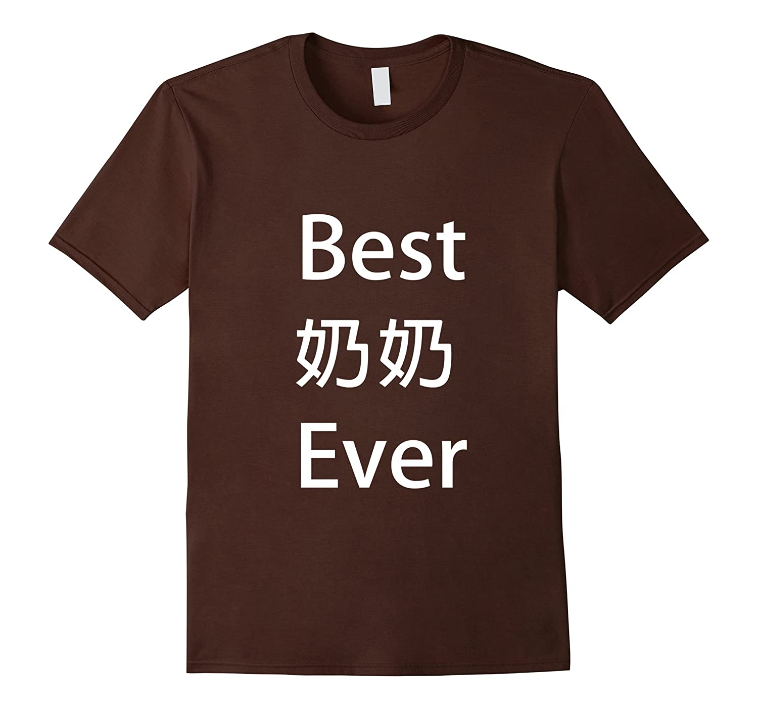 Best Grandma Ever in Chinese character gift shirt-FL