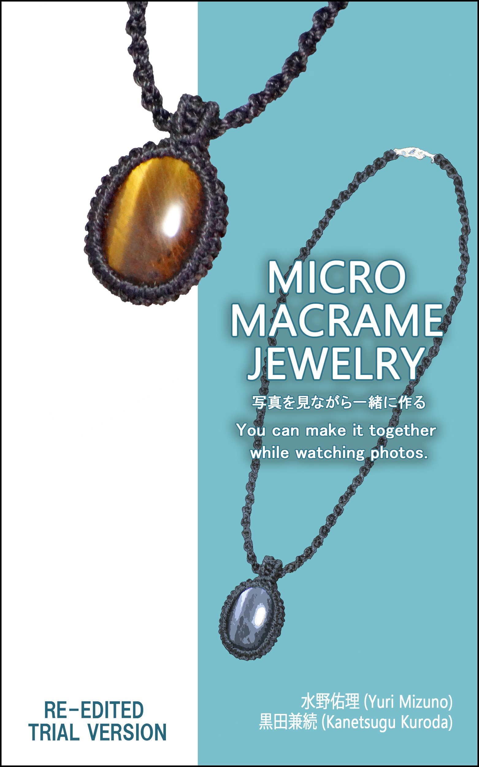 MICRO MACRAME JEWELRY  You Can Make It Together While Watching Photos RE EDITED TRIAL VERSION  Japanese Edition